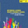 human-r-schools100